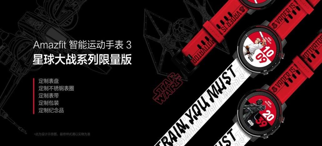 Huami Amazfit Sports Watch 3 Star Wars Edition será lançado dia 19 de Dezembro