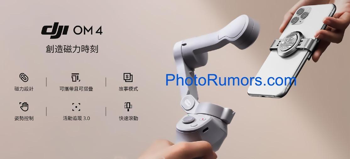 Novo gimbal DJI Osmo Mobile 4 pode ser anunciado em breve - Confira imagem vazada