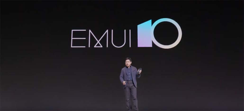 Huawei divulga novos recursos e funcionalidades da EMUI 10