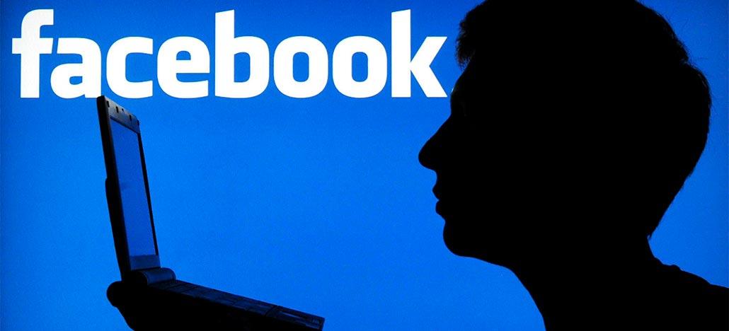 Facebook leva novo processo por escanear rostos em imagens sem autorização