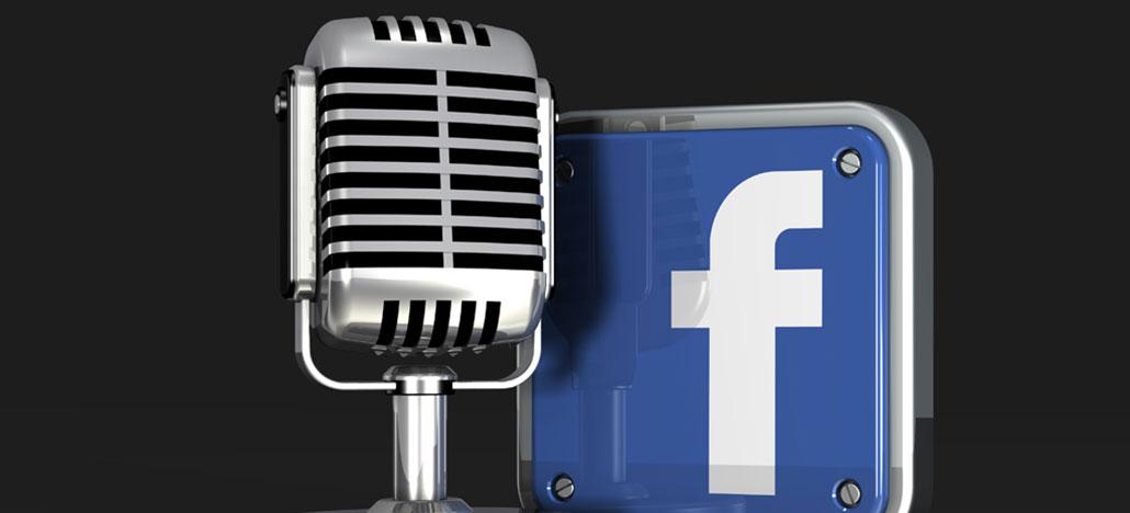 Facebook registra patente de tecnologia que liga remotamente microfone do usuário