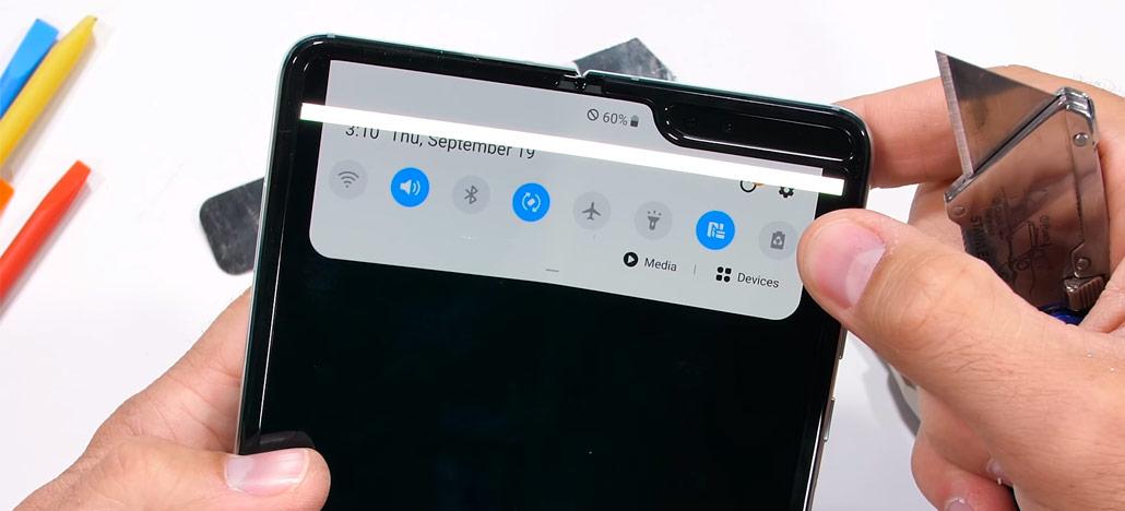 Nova versão do Galaxy Fold passa pelo teste de durabilidade mais famoso da internet