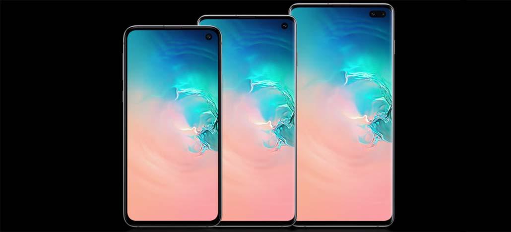 Atualização traz recursos de câmera e da DeX do Note 10 para o Samsung Galaxy S10