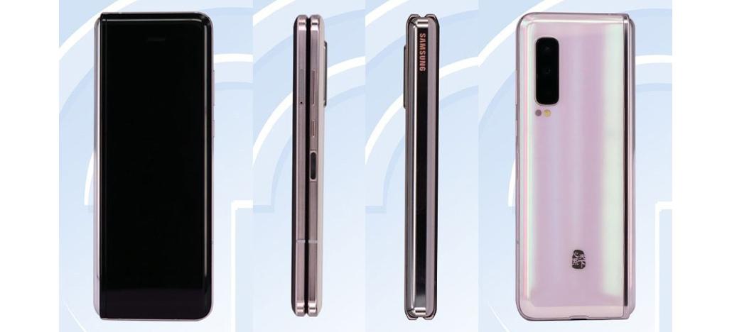 Samsung Galaxy W20 5G é uma versão do Galaxy Fold com 5G