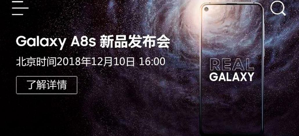 Samsung marca a data de lançamento de seu primeiro smartphone com display Infinity-O