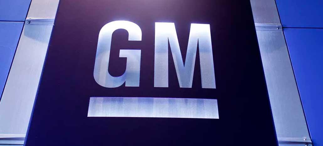 General Motors vai utilizar sistema Android Automotive a partir de 2021