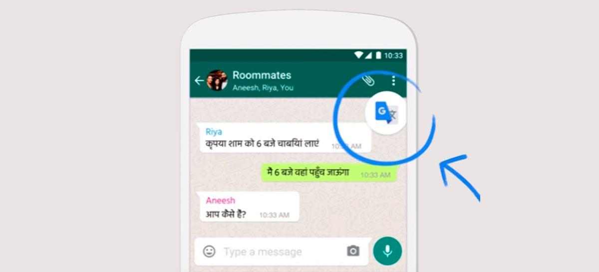 Veja como usar o Google Tradutor no WhatsApp e conversar em vários idiomas