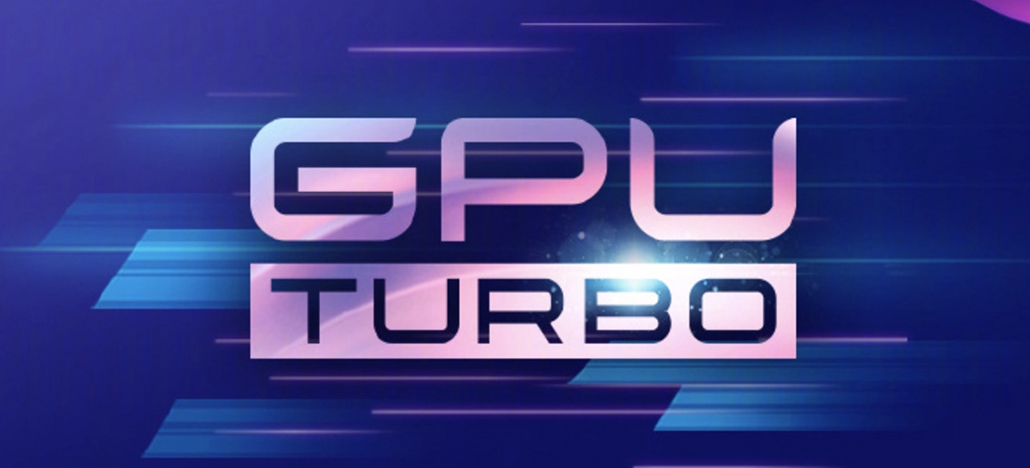 GPU Turbo 3.0 no EMUI 9 adiciona suporte para Fortnite, Minecraft, Free Fire e mais 16 jogos