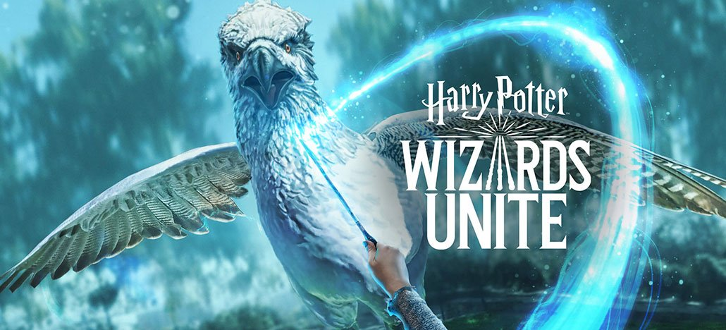 Vídeo mostra como será o jogo mobile Harry Potter: Wizards Unite
