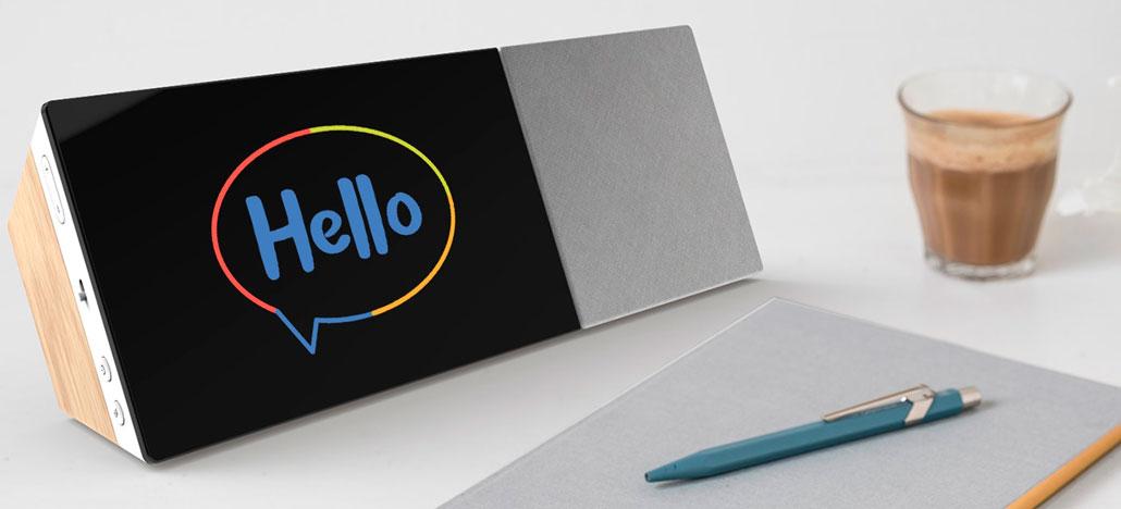 Archos apresenta o Hello, concorrente do Google Home equipado com Android Oreo