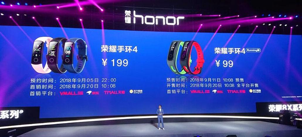 Honor Band 4 é a mais nova pulseira que chega para concorrer com a Mi Band 3