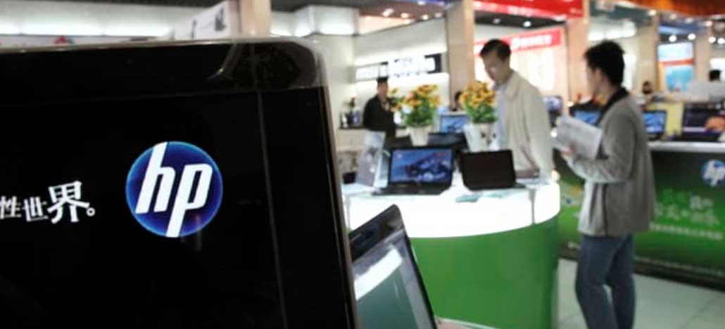 Xerox planeja adquirir Hewlett-Packard (HP), diz jornal