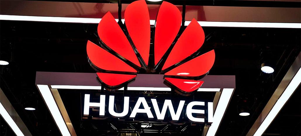 Huawei promete uma fluidez de apps até 60% maior no Android com seu novo Ark Compiler