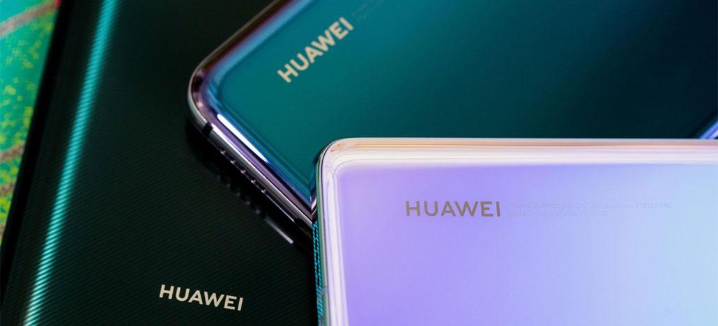 Harmony OS aparece como mais um possível nome para o sistema operacional da Huawei
