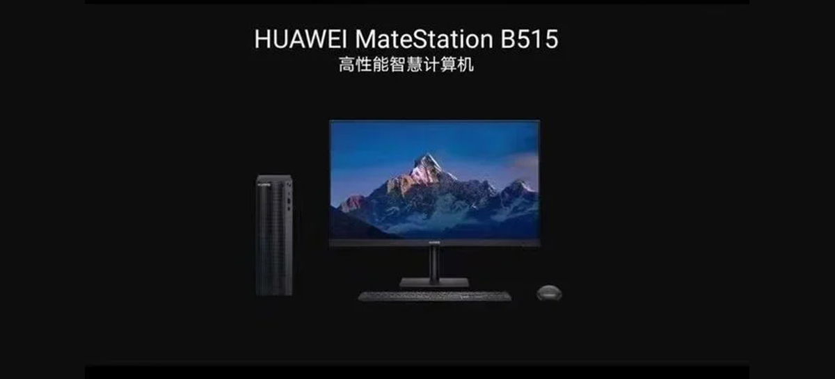 PC MateStation B515 da Huawei vem com o chip Kunpeng 920 da HiSilicon