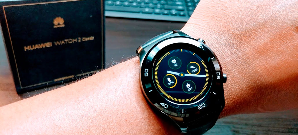 Huawei registra novo smartwatch na FCC que pode ser o Huawei Watch GT