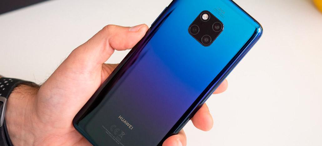 Huawei Mate 30 Pro pode vir com tela de 6,71 polegadas, Kirin 985 e quatro câmeras [RUMOR]