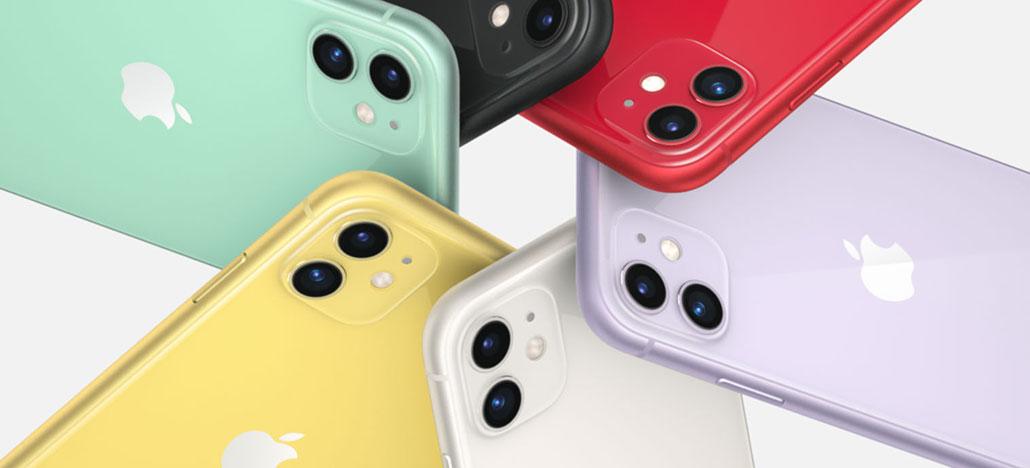Alguns modelos do iPhone 11 só estão disponíveis para entrega em novembro