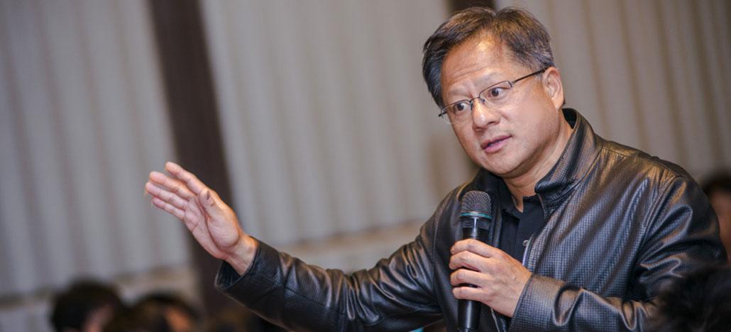 Jensen Huang da Nvidia é eleito CEO com melhor desempenho em 2019
