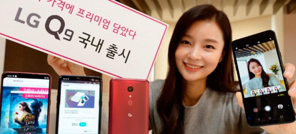 LG anuncia oficialmente o Q9 na Coréia do Sul antes da conferência na CES 2019