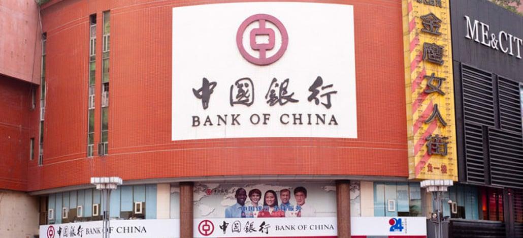 China desvaloriza a sua moeda e faz com que o mercado de ações tenha o pior dia do ano
