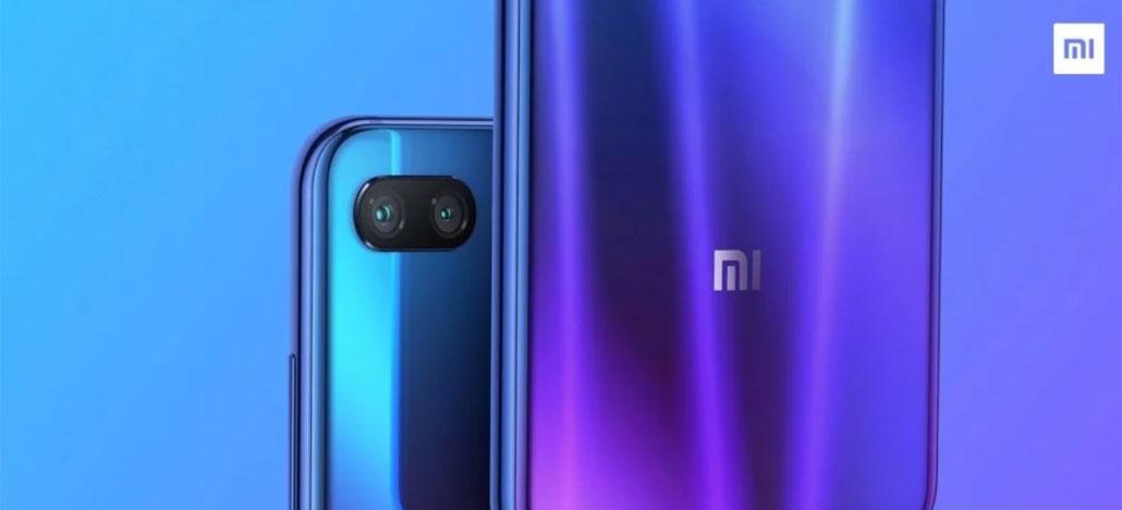 Xiaomi lançará o Mi 8 Youth Edition, que traz cores gradientes