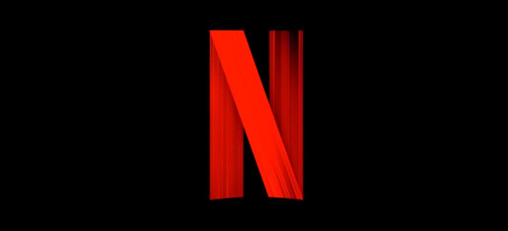 Netflix anuncia áudio de alta qualidade para dispositivos Surround 5.1 e Dolby Atmos