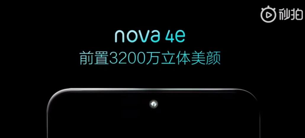 Huawei Nova 4e será lançado oficialmente no dia 14 de março na China