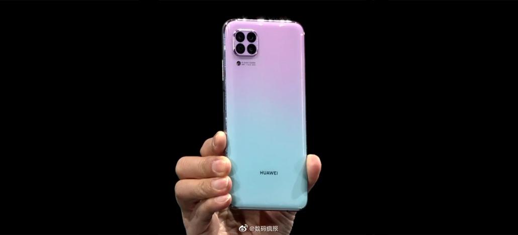 Huawei Nova 6 SE vem com quatro câmeras traseiras