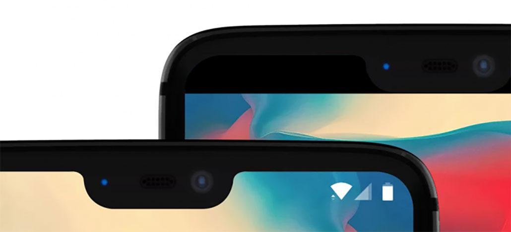 OnePlus 6 pode incorporar controle rápido por gestos no display