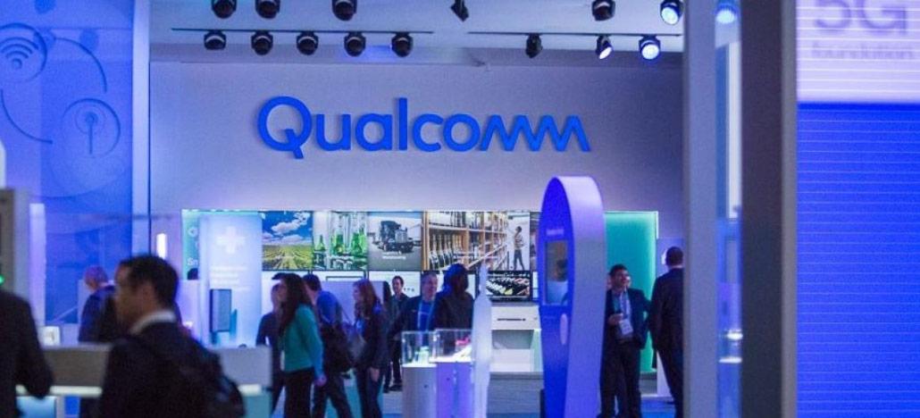 Qualcomm anuncia novo modem 9205 LTE especialmente voltado para Internet das Coisas