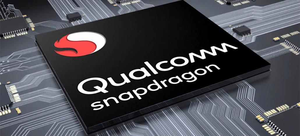Qualcomm inaugura sua série 700 de processadores com Snapdragon 710