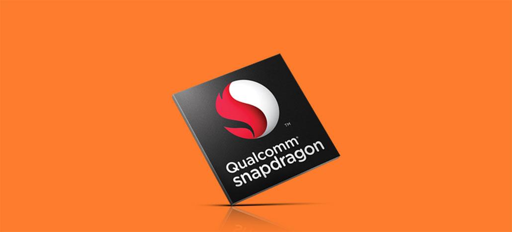 Qualcomm deve lançar sua própria tecnologia de GPU Turbo