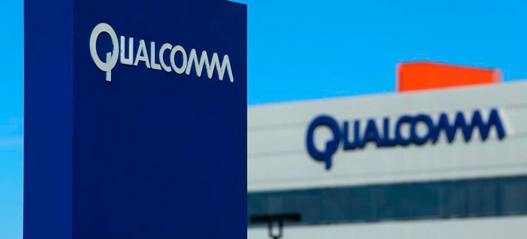 Qualcomm pede ajuda a acionistas para evitar aquisição hostil por parte da Broadcom