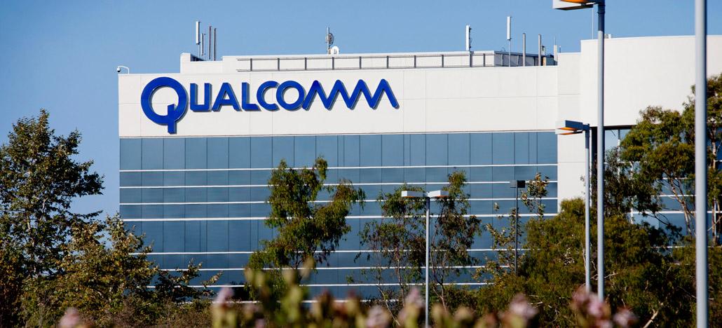 Qualcomm abre primeiro polo de estudo e desenvolvimento em Internet das Coisas no Brasil