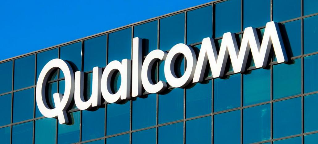Qualcomm anuncia novidades para soluções de conexões no setor automobilístico na MWC 2019