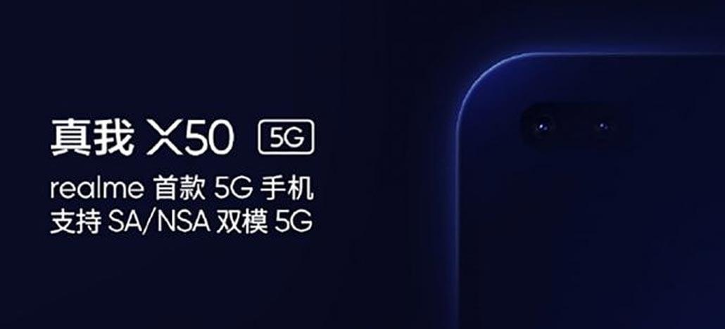 Realme X50 será o primeiro smartphone 5G da Realme