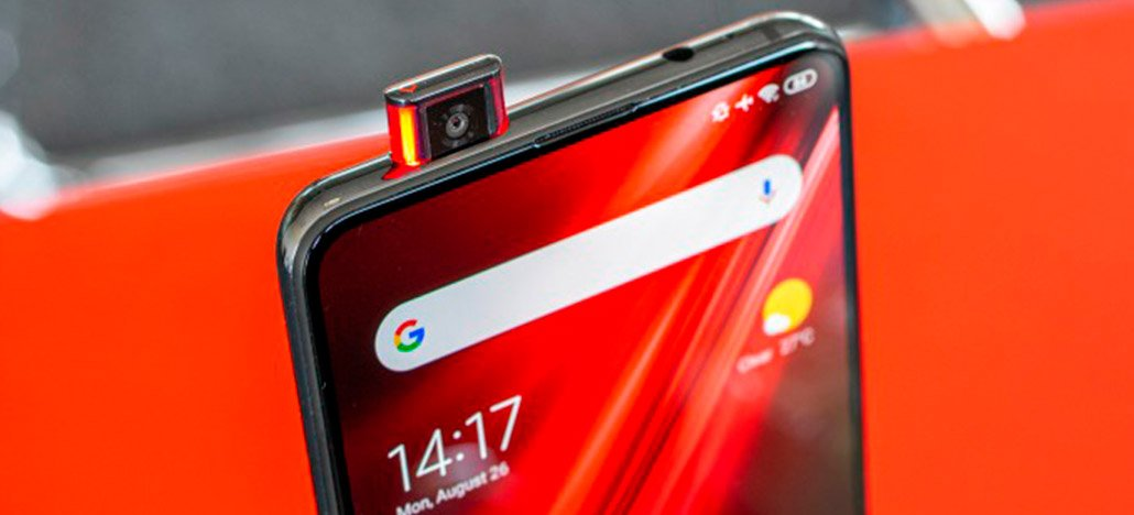 Executivo confirma a existência do Redmi K30 com conexão 5G