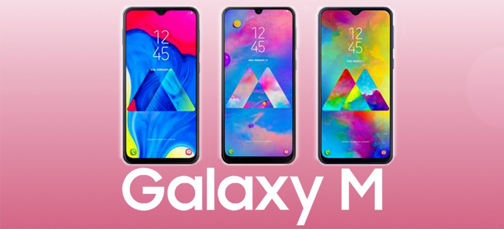 Samsung apresenta Galaxy M no Brasil - confira especificações e preços