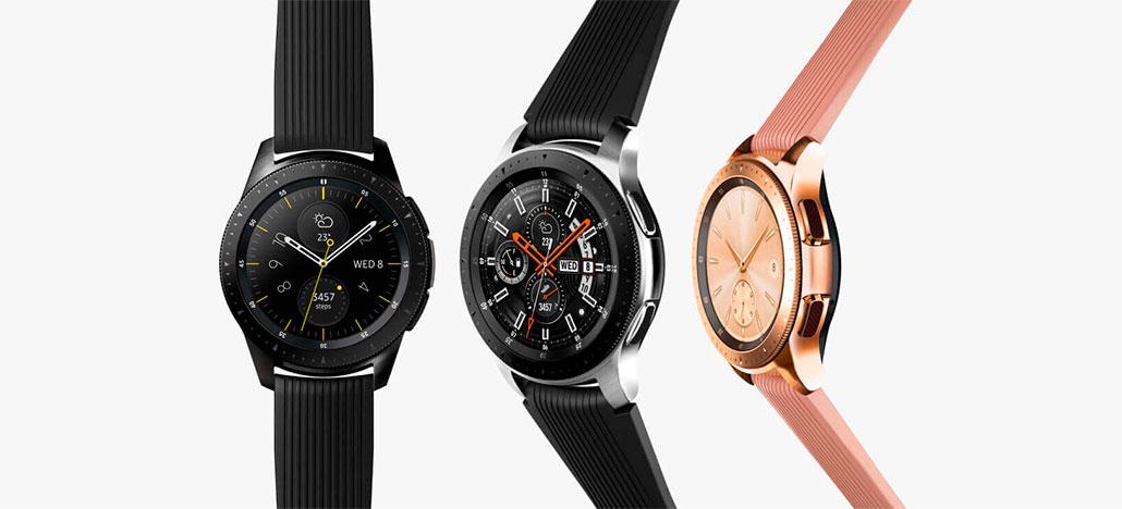 Galaxy Watch ganha update com melhorias para Samsung Health