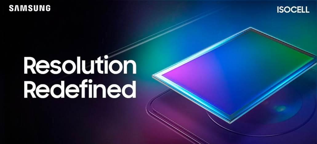 Samsung irá apresentar seu novo sensor de 108 MP no dia 12 de agosto