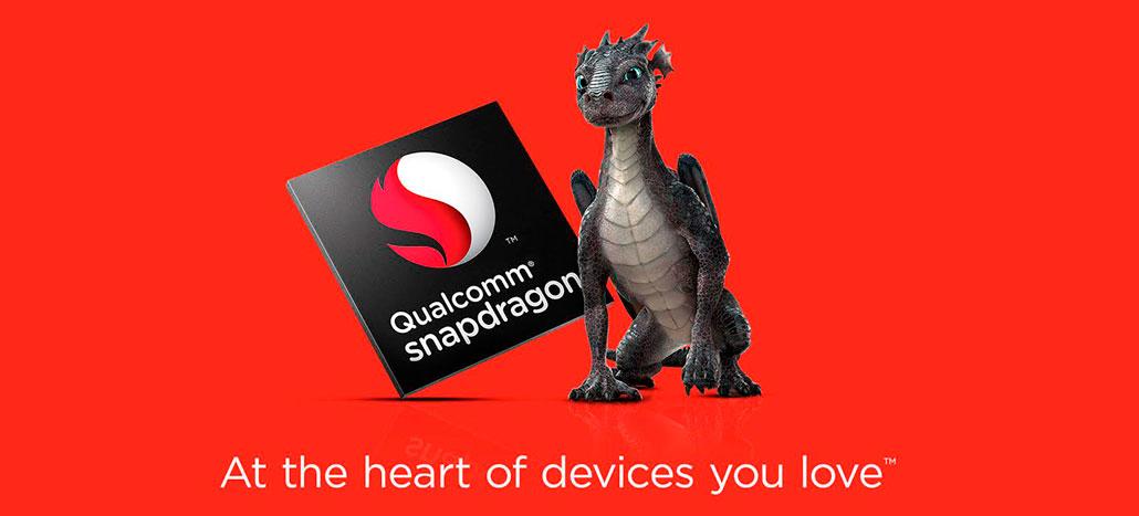 Snapdragon 850 pode ser o primeiro chip da Qualcomm com conexão 5G [Rumor]