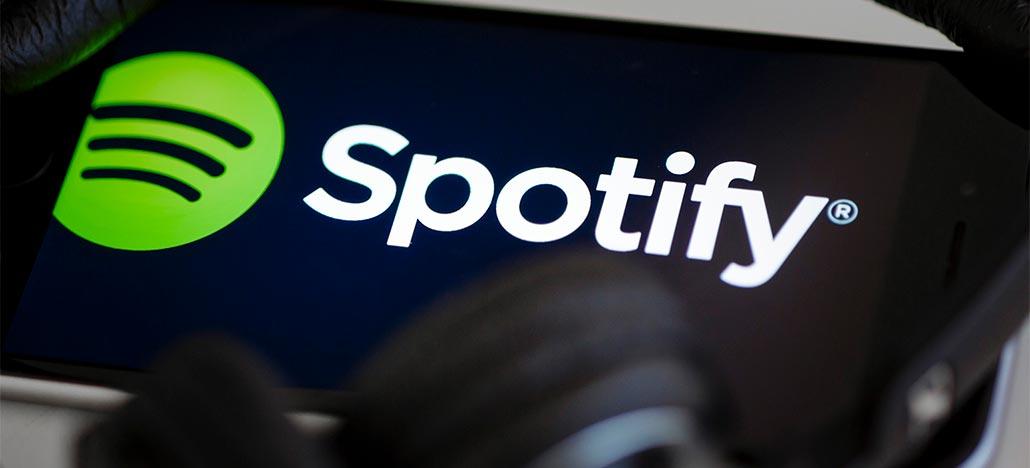 Spotify marca evento para o dia 24 de abril com convite misterioso