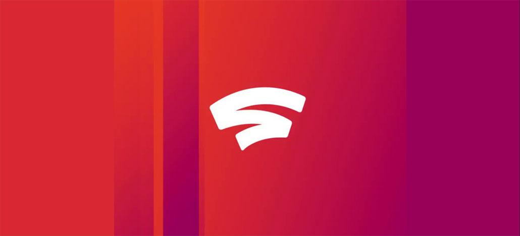 Preço e jogos do Google Stadia serão revelados em conferência no dia 6