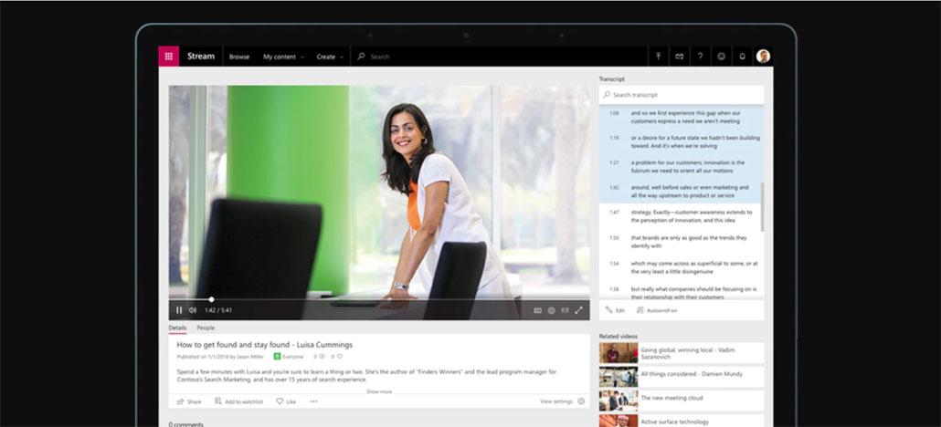 Serviço de vídeo corporativo Microsoft Stream ganha legendas automáticas em português