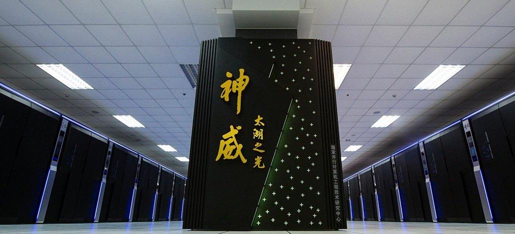 Estados Unidos proíbem a venda de tecnologia para supercomputadores chineses