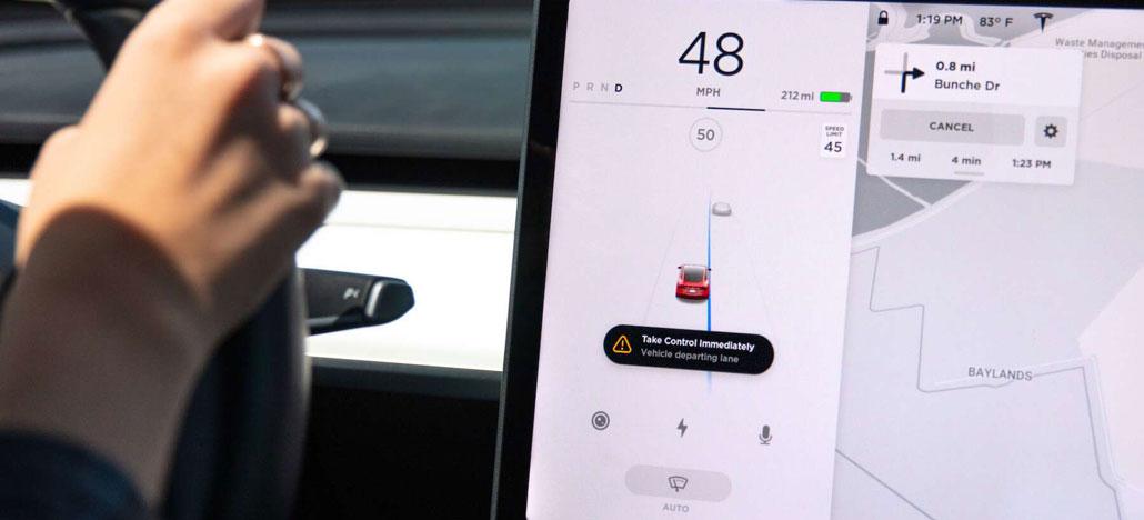 Carros da Tesla recebem funções de segurança que funcionam com o Autopilot desligado