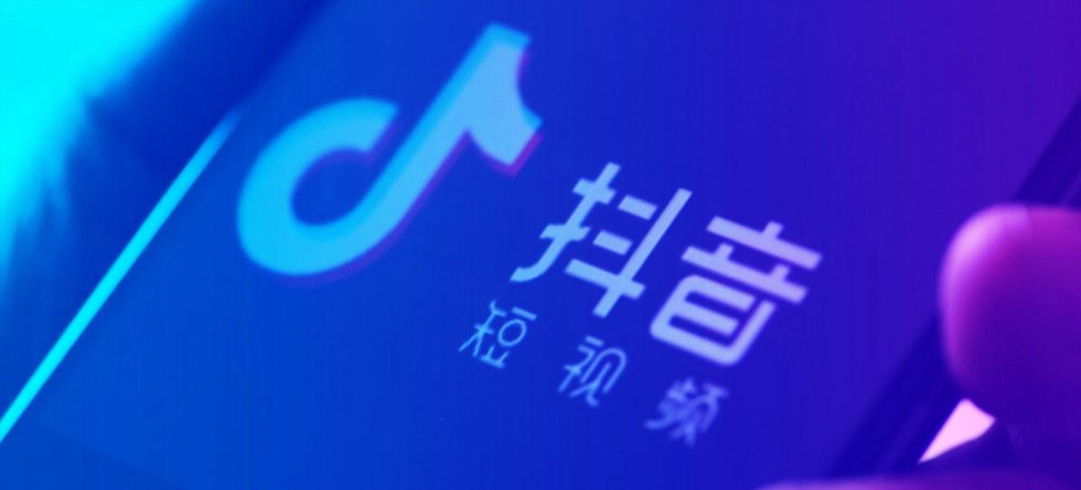 TikTok não funcionará mais em Hong Kong devido à nova lei de segurança da China