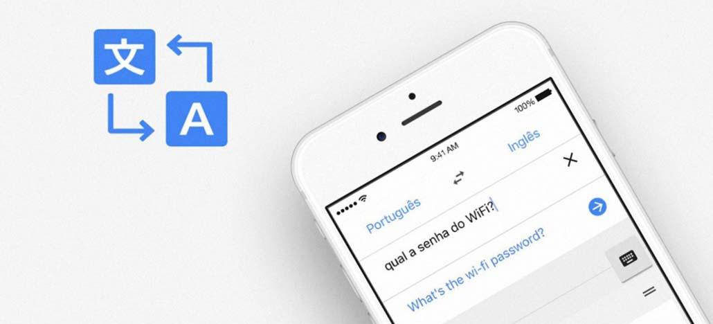 Google Translatotron é o protótipo que traduz não só palavras, mas também a entonação