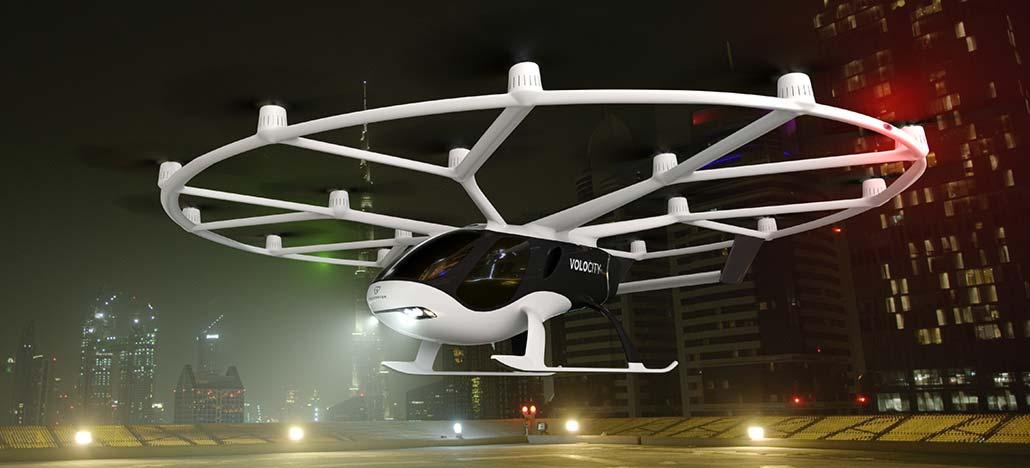 Volocopter apresenta táxi voador VoloCity com capacidade para dois passageiros